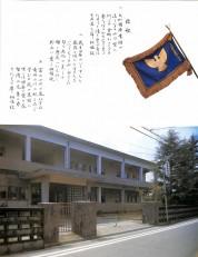 0034_0271 正門と本館