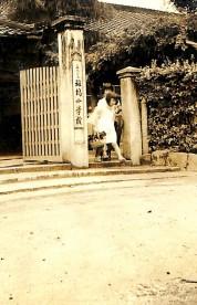 0034_0167 斑鳩小学校 正門